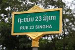 Rue 23 Singha street sign, Vientiane