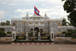 Presidential Palace, Vientiane