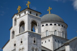 Closeup of the Cathedral of the Resurrection of Christ, Podgorica