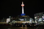 Kyoto Tower and taxi stand outside Kyoto Station