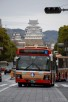 Local bus and Himeji Castle in the background, Himeji
