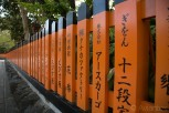 Japanese style fence at Gion, Kyoto