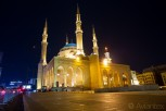 The Mohammad Al-Amin Mosque, Beirut