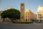 The Nejmeh Square Clock Tower, Beirut
