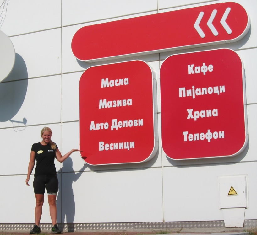 Svårt med helt nytt alfabet :)