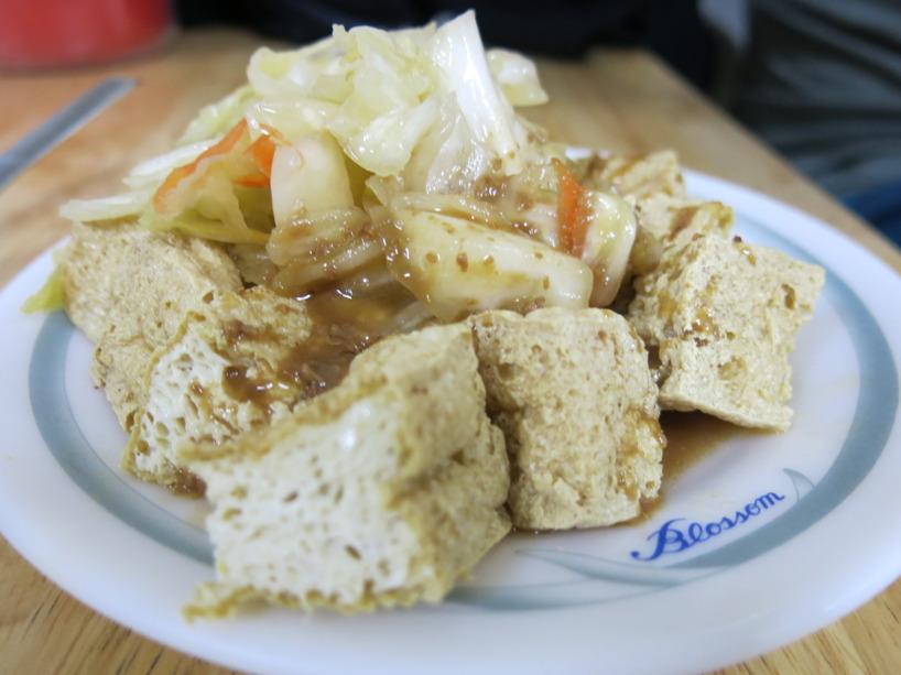 Fermenterad tofu varken smakar eller luktar gott!
