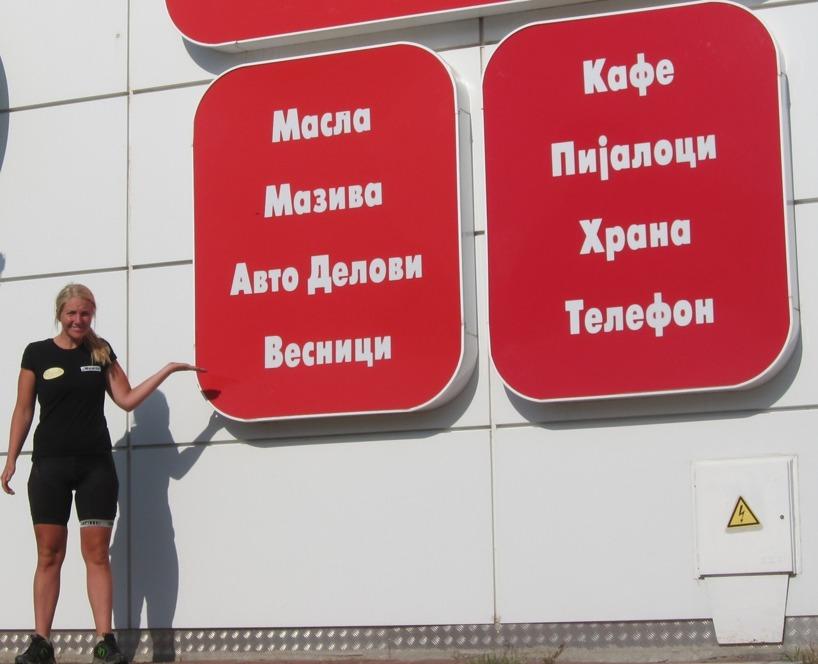 Makedonien (Oktober) - 2 dygn, men det gav smak för ett återbesök!