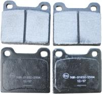 Bromsbelägg bak VOLVO 200-serie, 700-serie, 800-serie, 900-serie, S/V70 I, C70 I