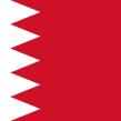 Internationellt telefonnummer - Bahrain (Trafik-kanal)