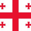 Internationellt telefonnummer - Georgien (Trafik-kanal)