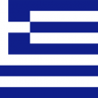 Internationellt telefonnummer - Grekland (Trafik-kanal)