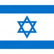 Internationellt telefonnummer - Israel (Trafik-kanal)