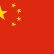 Internationellt telefonnummer - China Trafik-kanal