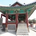 Hwaseong fortress 1