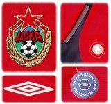 CSKA MOSKVAs förstatröja 2007 - 2008 detaljer