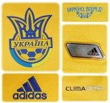 UKRAINAs förstatröja i Polen/Ukraina-EM 2012 detaljer