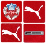 HELSINGBORGS IFs förstatröja 2009 - 2010 detaljer