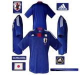 JAPANs förstatröja i Sydafrika-VM 2010