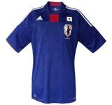 JAPANs förstatröja i Sydafrika-VM 2010 front