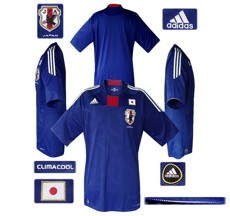 Till JAPANs förstatröja i Sydafrika-VM 2010