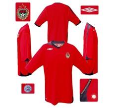 Till CSKA MOSKVAs förstatröja 2007 - 2008