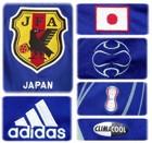 JAPANs förstatröja i Tyskland-VM 2006 detaljer