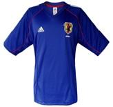 Till JAPANs förstatröja i Japan/Sydkorea-VM 2002