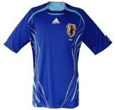 Till JAPANs förstatröja i Tyskland-VM 2006