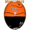 Till WOLVERHAMPTONs fotbollsägg 2011 - 2012