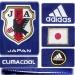 JAPANs förstatröja i Sydafrika-VM 2010 detaljer
