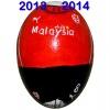 Till CARDIFF CITYs fotbollsägg 2013 - 2014