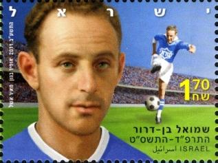 Shmuel Ben-Dror blev 2011 ett frimärkesmotiv