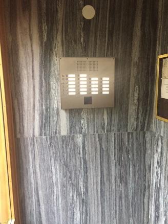 Scantron porttelefonsystem installerat på Brf Vadsbo i Malmö av NOCAB Säkerhet AB, Skåne.