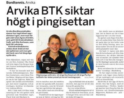 Ilka Doval och Pia Dyrkelbotn