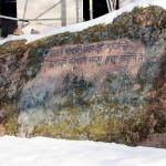 RB sanskrit 24