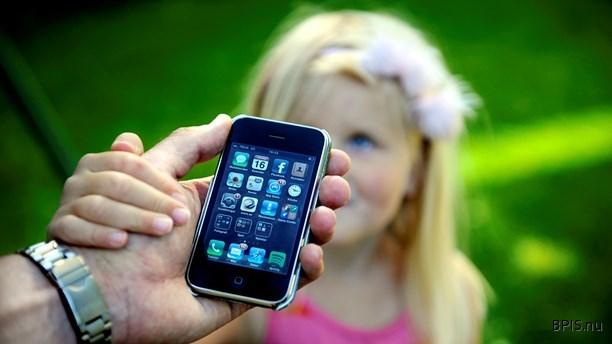 mobil tonåring fitta video