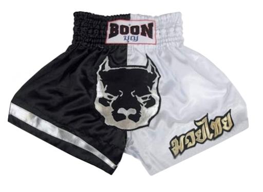 Boon Sport Shorts
