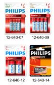 Philips Power Life