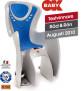 OKBaby Bodyguard - silver blå