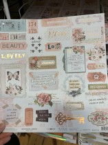 Prima 12x12 Apricot Honey Collection