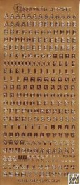 Guld - Stickers alfabet. Många bokstäver av varje på varje ark. Arket mäter 23 x 10 cm -