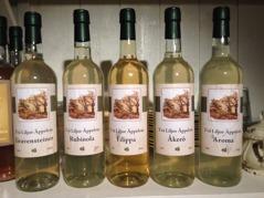 De fem sorterna äppelvin 2013.